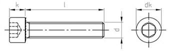 Эскизвинта М2х8 с полукруглой головкой и внутренним шестигранником